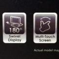 Gigabyte T1132N Booktop - Verpackung Details 1